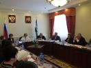 Учредительная конференция Совета КСО при Контрольно-счетной палате КБР (7 апреля 2015 года)